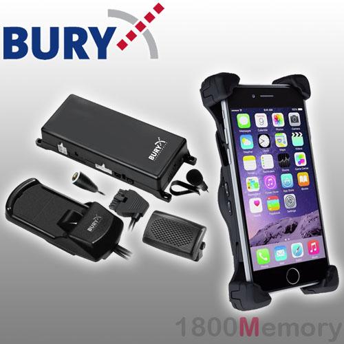 Bury System 8 S8 9 S9 Universal Cradle